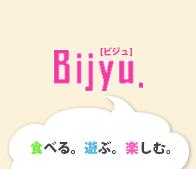 食べる。遊ぶ。楽しむ。Bijyu.[ビジュ]